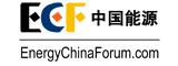 www.energychinaforum.com