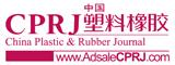 www.AdsaleCPRJ.com