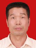 Liu Hande