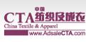www.AdsaleCTA.com