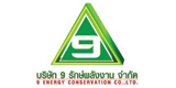 http://www.cmtevents.com/eventexhibition.aspx?ev=160102&name=Biomass-&-BioEnergy-Asia&