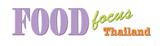 www.foodfocusthailand.com