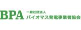 www.bpa.or.jp