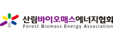 www.biomassenergy.kr